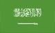 Suudi Arabistan Ülkesi Bayrağı
