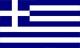 Yunanistan Ülkesi Bayrağı