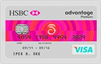 Advantage Hızz Platinum kredi kartı görseli.