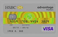 Advantage Hızz kredi kartı görseli.