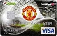 DenizBank Manchester United Bonus kredi kartı görseli.