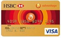 HSBC Advantage Gold Kart kredi kartı görseli.