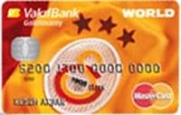 Vakıfbank Galatasaray Kart kredi kartı görseli.