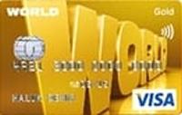 Yapı Kredi World Gold Kart kredi kartı görseli.