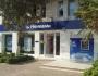 Finansbank Hesap Açma görseli.