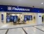 Finansbank Konut Kredisi 2016 görseli.
