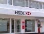 HSBC Hesap Açma görseli.