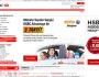 HSBC İnternet Şubesi Şifresi Nasıl Alınır? görseli.