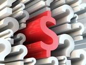 Kredi başvuru süreci nasıl işler?
